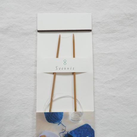 SEEKNIT 輪針/umber/60cm/JP1号(2.4mm)