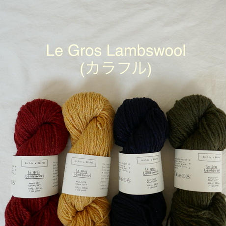 Biches et Bûches / Le Gros Lambswool 2  (カラフル)