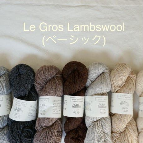 Biches et Bûches / Le Gros Lambswool 1 (ベーシック)