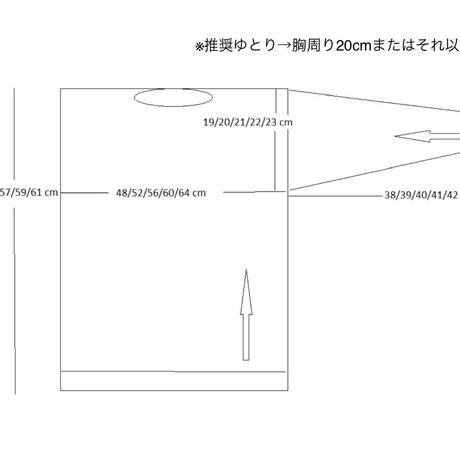 Biches et Bûches no.1 キット(日本語PDFパターン付き) 【Mサイズ】
