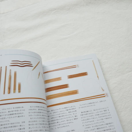 書籍『Seeknitの編み物案内』