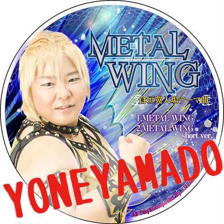 【CD】倉垣翼入場テーマ曲「METAL WING」