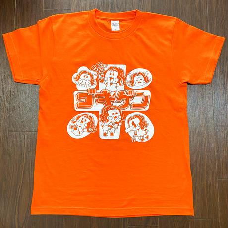 「ゴキゲンTシャツ☆2020」オレンジ・紫