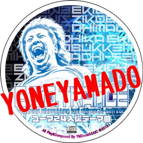 【CD】ユーマ24入場テーマ曲「E.Z.O.TRANCE」