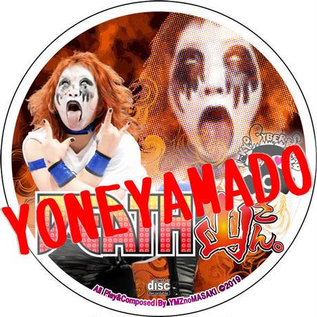 【CD】DEATH山さん。入場テーマ曲「DEATH山さん。」