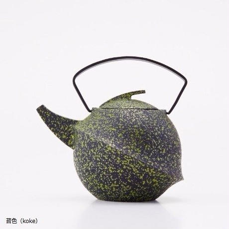 YOnoBI 鋳物ティーポット【KABUTO Ⅱ】  苔