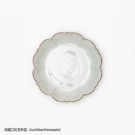TIME & STYLE 磁器プレート【 水野克俊 】白磁口紅花形皿