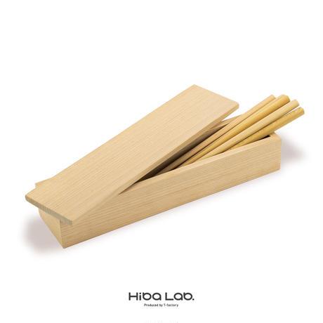 お得なセット 青森ひばの箱 調湿する、箸入れ+箸 5膳セット 再販