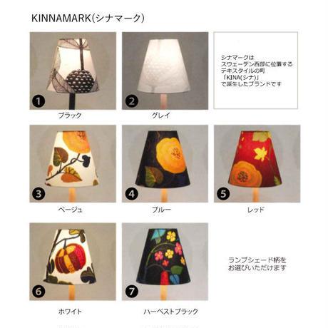 カタログ掲載品 北欧テキスタイル × ヒバ薫る ランプシェード 円柱タイプ