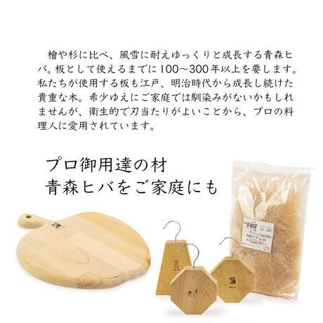 青森ひばのバターナイフ