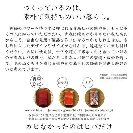 青森ヒバのカッティングボード01    卵型(S)一枚板