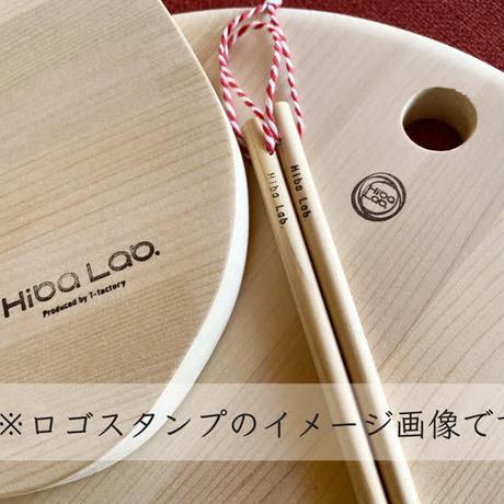 青森ヒバのカッティングボード01    卵型(L)一枚板  R加工