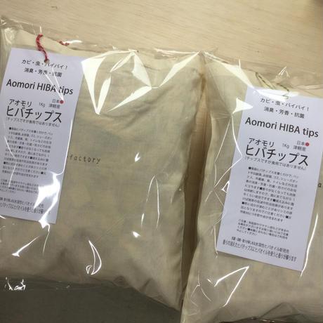 青森ひばチップス  1kg