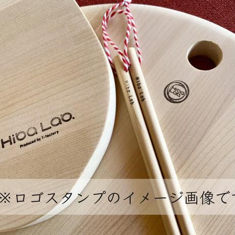 青森ひばの箱 虫カビを撃退 おいしさ保つ米びつ/3kg用 受注生産 ふるさと納税返礼品