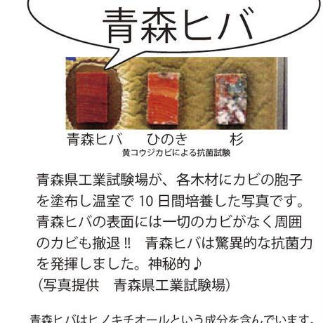 青森ひばのバターナイフ ふるさと納税返礼品