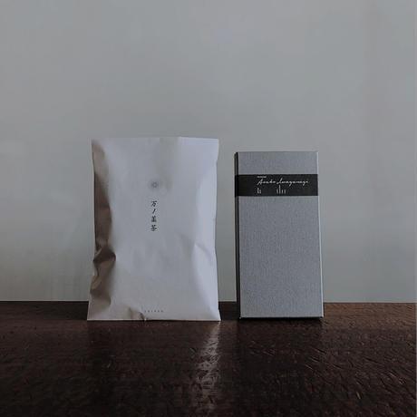 万ノ薬茶 & タブレットショコラ