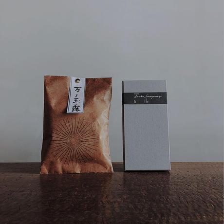 万ノ玉露 & タブレットショコラ