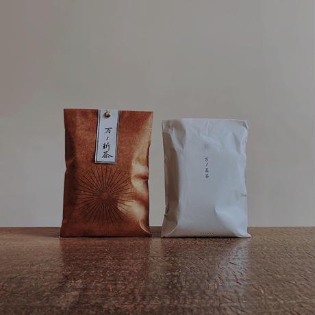 万福茶 N°02