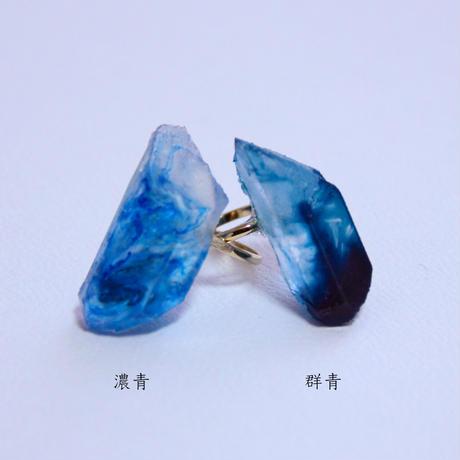 偽りの鉱物のリング M