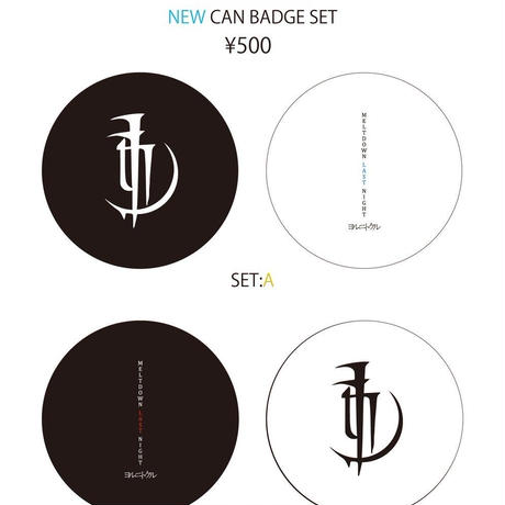 【Can badge】logo can badge set