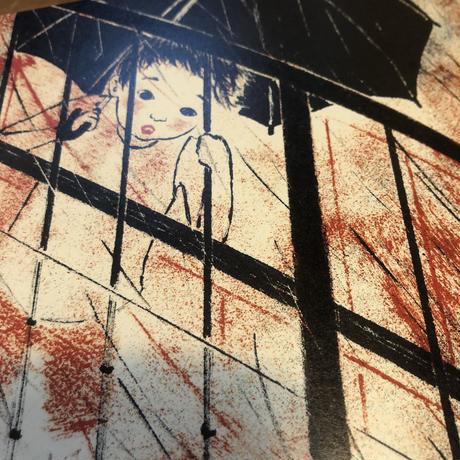 [絵本]山本久美子『マルをさがして』