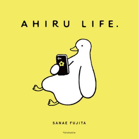 《予約特典:サイン本・シール付》SANAE FUJITA『 AHIRU LIFE.』