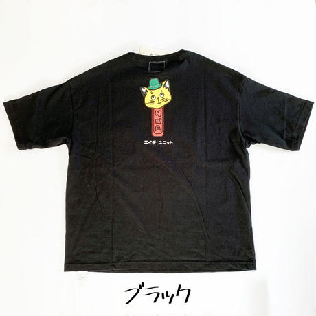 *ユニセックス*H.UNIT-エイチユニット-H.UNIT PEZ  Back print tee/ブラック