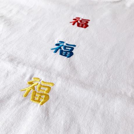 *ユニセックス*20/20 Twenty-Twenty[s]-Very Happy T-shirts/ホワイト