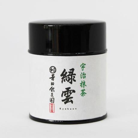 宇治抹茶 緑雲【りょくうん】30g缶入り