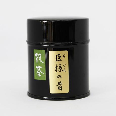 宇治抹茶 【巨椋の昔】30g缶入り