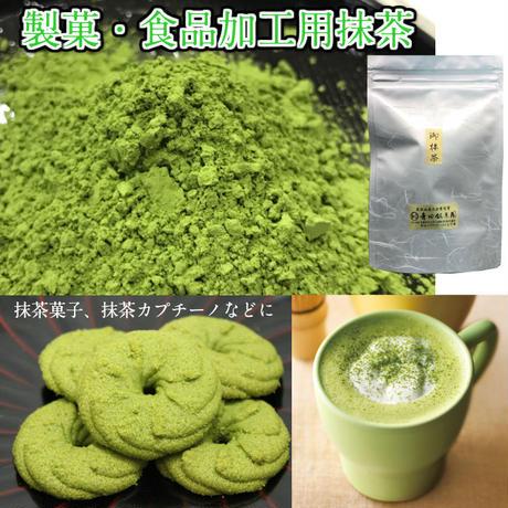 食品加工用抹茶【翠】1kg袋入り