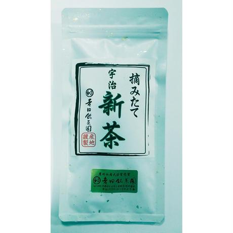 オンラインショップ限定商品 摘みたて宇治新茶(オリジナルブレンドティー)45g袋入り