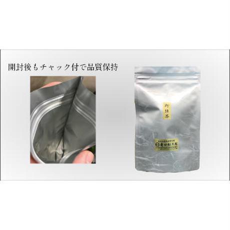食品加工用抹茶【翠】100g袋入り