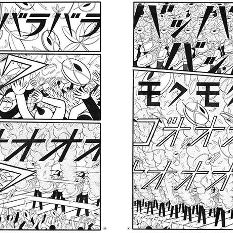 サイン+しおり付 ★ 横山裕一 YUICHI YOKOYAMA「PLAZA」