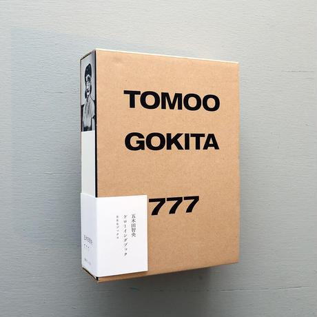 五木田智央 TOMOO GOKITA  「777」