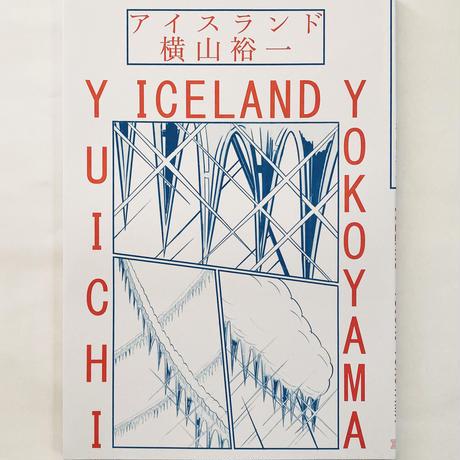 サイン付 ★ 横山裕一 YUICHI YOKOYAMA「ICELAND」日本語版
