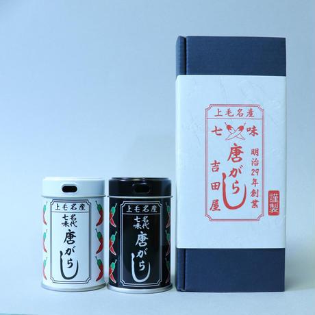 七味唐辛子 歌舞伎缶ギフトセット