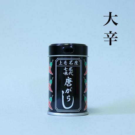 七味唐辛子 大辛 歌舞伎缶入 10g
