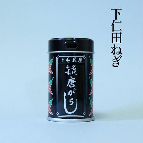 七味唐辛子 下仁田ねぎ 歌舞伎缶入 10g