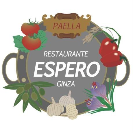 銀座エスペロ スペインハブーゴ産の生ハムの盛り合わせ(冷凍真空パック)