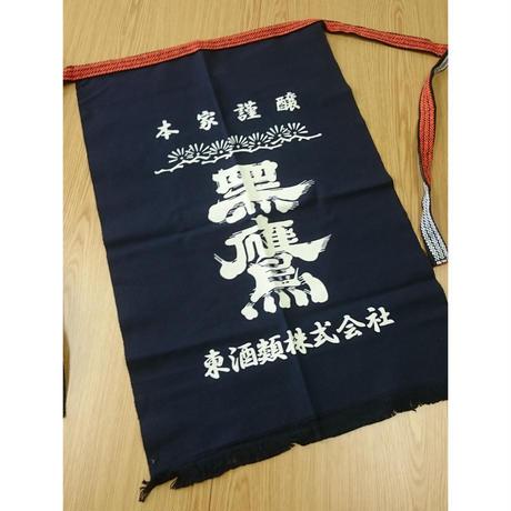 【限定】辛口日本酒1.8L 2本セット オリジナル帆前掛け1枚付き