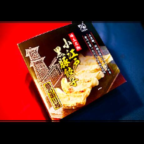 さいたま餃子の宮でんでん【送料無料】小江戸黒豚餃子 50粒入り