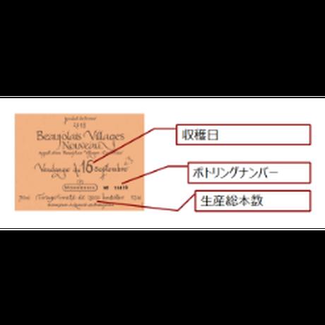 """モメサン ボジョレ・ヴィラージュ ヌーヴォ """"ヴァンダンジュ"""" 2021  750ml瓶"""