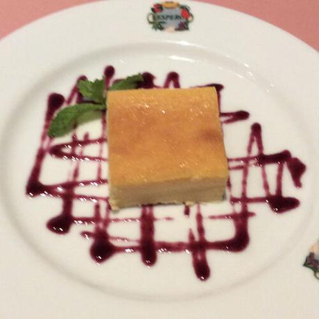 銀座エスペロ チーズのタルト バスク風(冷凍真空パック)