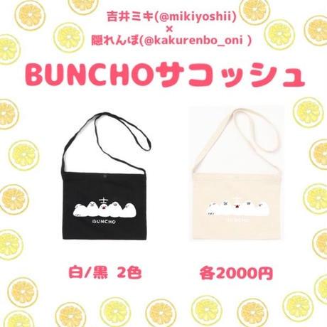 BUNCHOサコッシュ/白