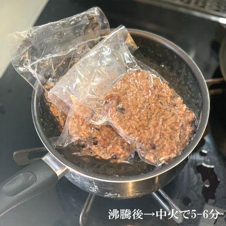 【定期購入 離島の方用 毎月お届け】酵素玄米 真空パック 冷凍 150g×20食分 送料無料 無農薬 ヘルシー 国産