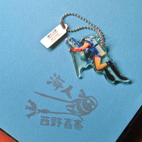"""写真集『海人 ─ 八重山の海を歩く』(平凡社) Photo book """"Uminchu - Fishermen of Okinawa"""""""