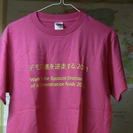 Tシャツ|デモ行進を逆走する、Sサイズ