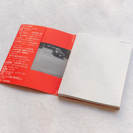 書籍|先祖の社会復帰