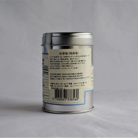 砂漠塩(結晶塩)45g錫(缶)
